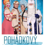 PROFIFOTOBOX_-078